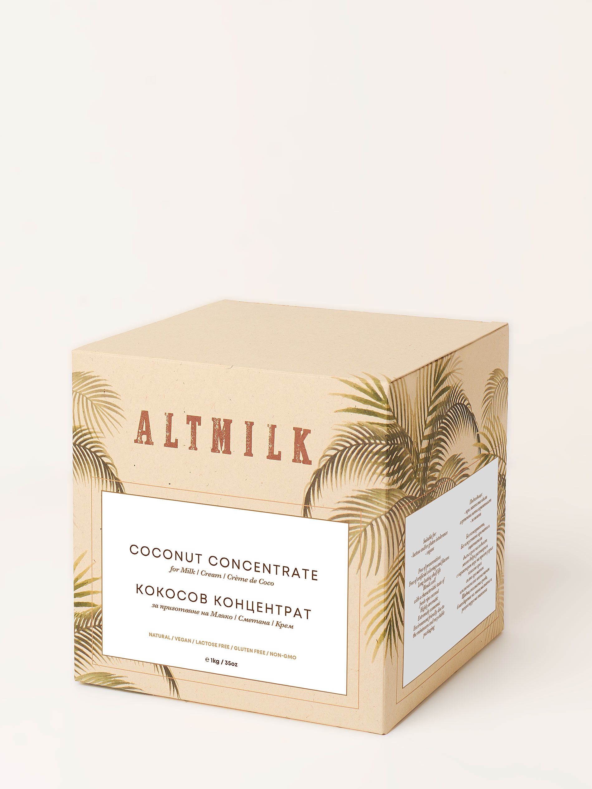 altmilk-boxes-01-flat