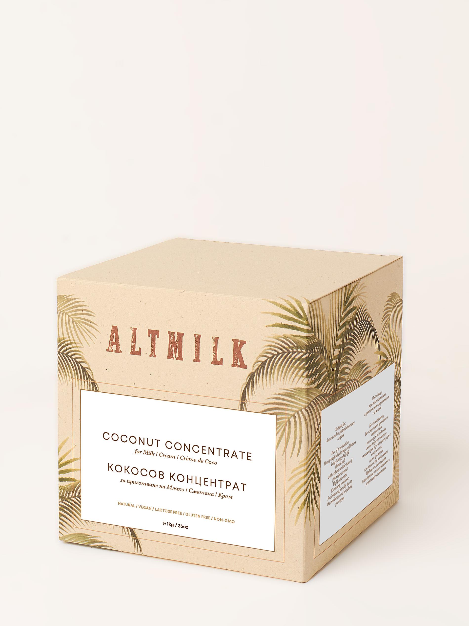 altmilk-boxes-01-flat